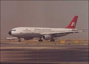 Indian Airlines,History of Indian Airlines,Services in Indian ...