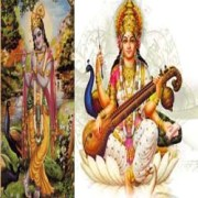 Lord Krishna and Goddess Sarasvati
