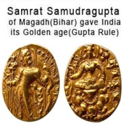 samudra gupta Chandra gupta ii meaning protected by the moon also known as vikramaditya or chandragupta vikramaditya was the son of samudra gupta and datta devi.