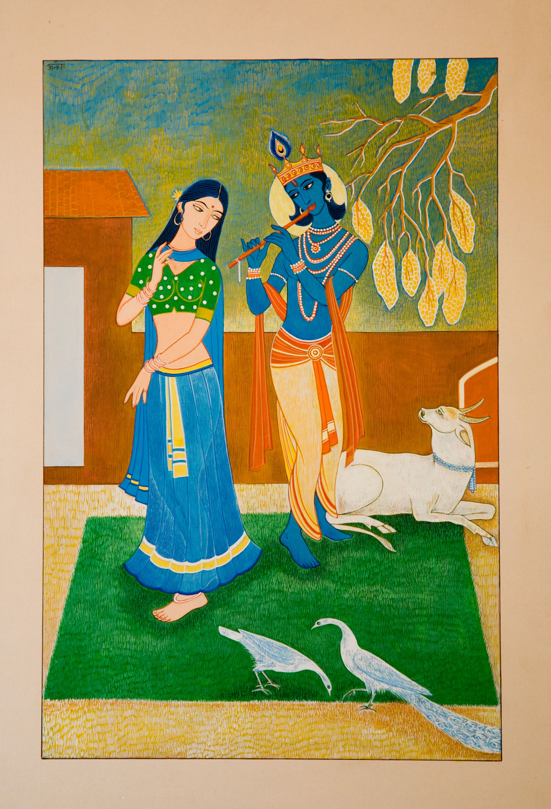 Dr Anis Farooqui Paintings, Modern Indian Painting, Dr ...