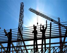 Industrial Scenario of Assam