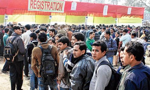 Assam Employment