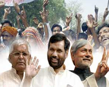 Bihar Election news