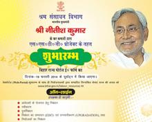 Bihar Employment