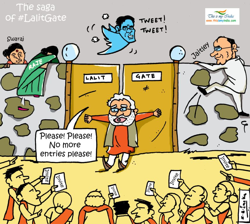 This is My India Cartoon