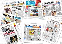 Chhattisgarh News