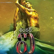 Tollywood Movie I