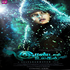 Anushka in kaleja
