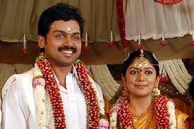 Karthi marriage photo