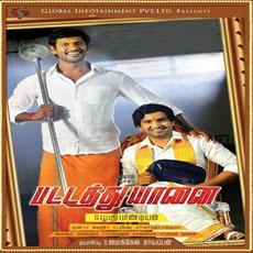 Actor Vishal Photos, Vishal Pictures, Vishal Movies ...  Actor Vishal Ph...