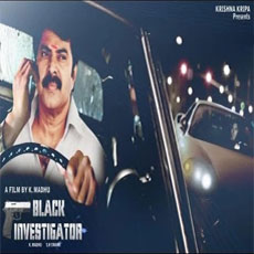 Mammooty in Black Investigators