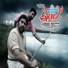 Mammooty in Daivathinte Swantham Cleetus