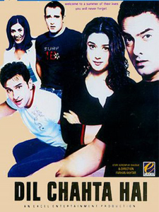 Saif Ali Khan in Dil Chanta Hai