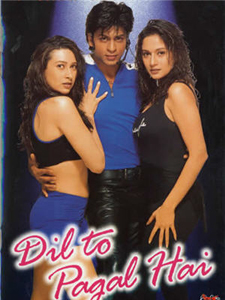 Shahrukh in Dil to Pagal Hai