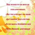 Wedding E Greeting CardsWedding Anniversary Cards Wedding Anniversary Greeting Cards Wedding