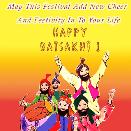 Baisakhi new year cards