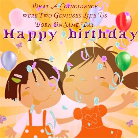 share your birthday wishes - photo #14