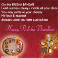 Rakhi Virtual Card