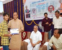 Gujarat Employment