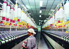 Industrial Scenario of Kerala
