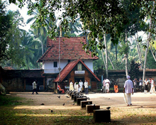 Thiruvallam of Kerala