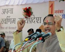 Madhya Pradesh News
