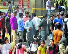 Maharashtra Employment