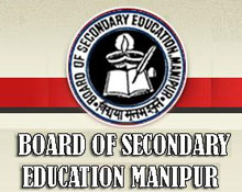 Education In Manipur