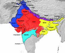Rajasthan Dialects