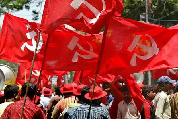 Communist bastion of West Bengal