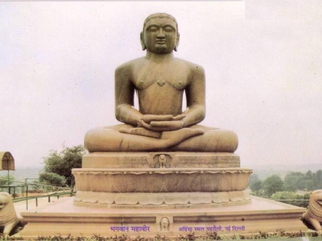 Mahavira founder of Jainism